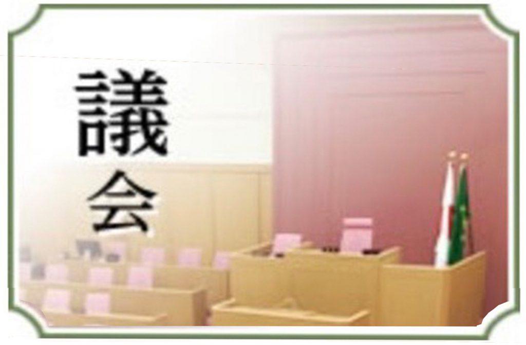 【議員提出議案】監査請求に関する決議