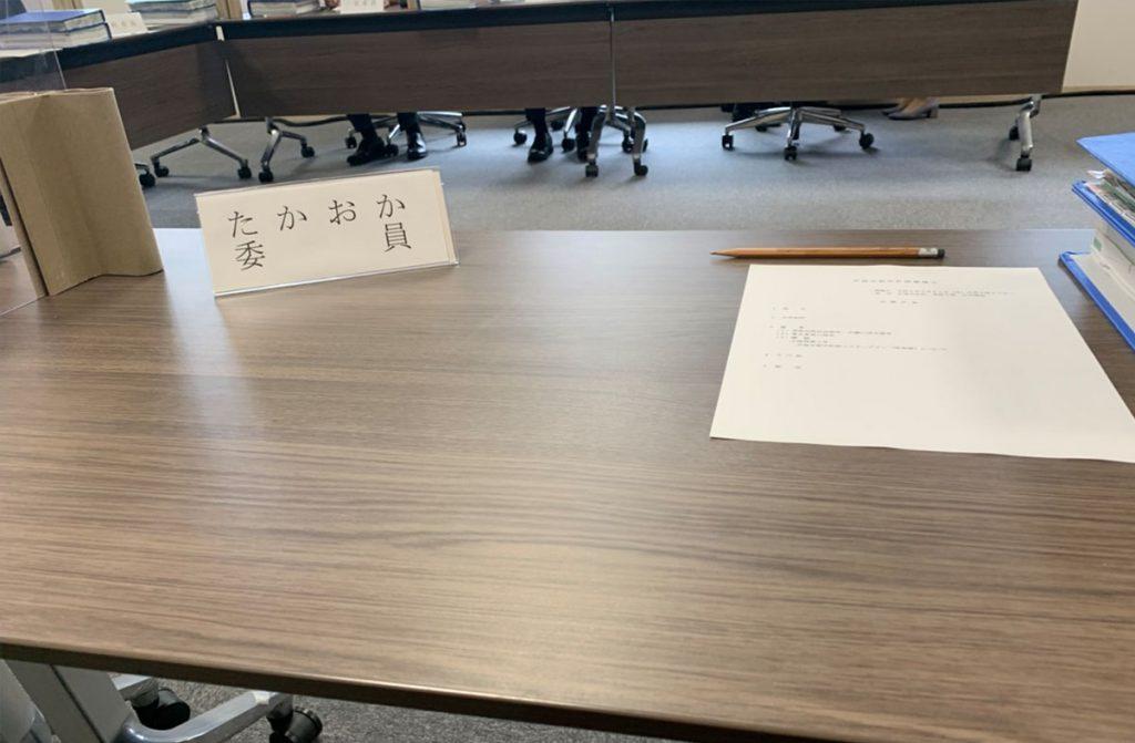 芦屋市都市計画審議会について