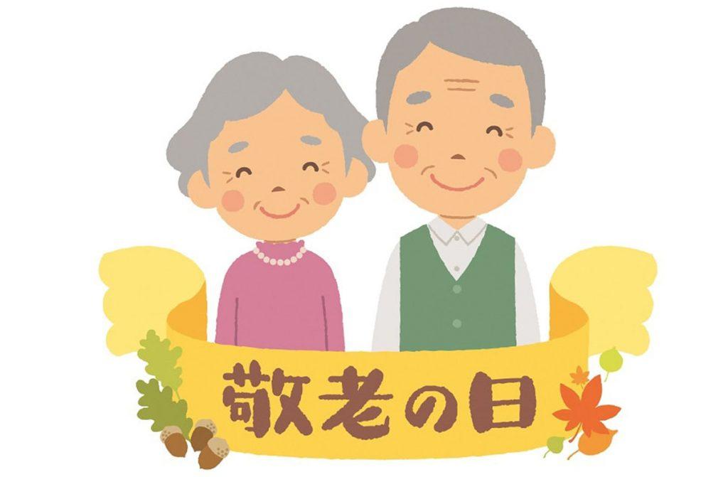 【芦屋市役所】敬老会と高齢者スポーツ大会の中止
