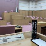 芦屋市議会ハラスメント防止に向けて【#12】議員のハラスメント指針